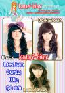 50cm Medium Curly Side Bangs Wig