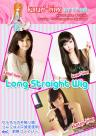 65cm Long Straight Side Bangs Wig