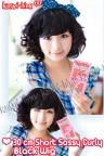 30cm Short Sassy Curly Wig Front Bangs